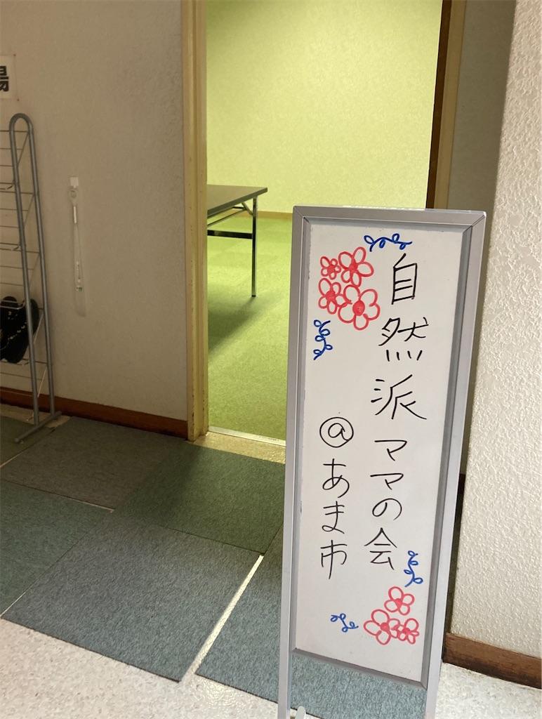 f:id:shizenhamamaama:20210428152440j:image