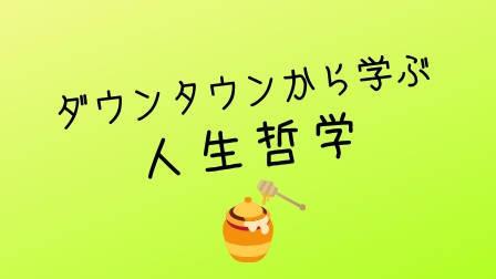 f:id:shizennichi-zero:20181102082706j:plain