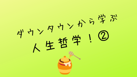 f:id:shizennichi-zero:20181107172419p:plain