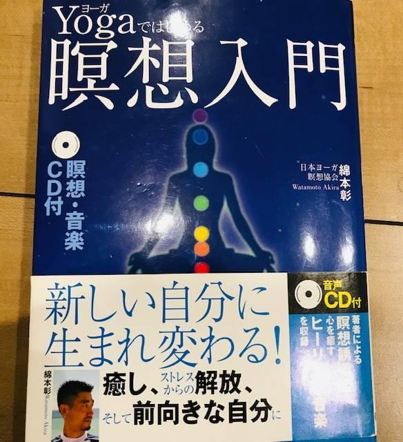 f:id:shizennichi-zero:20181111160536j:plain