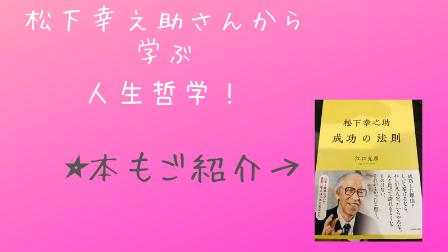 f:id:shizennichi-zero:20181114220514p:plain