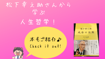f:id:shizennichi-zero:20181118103727p:plain