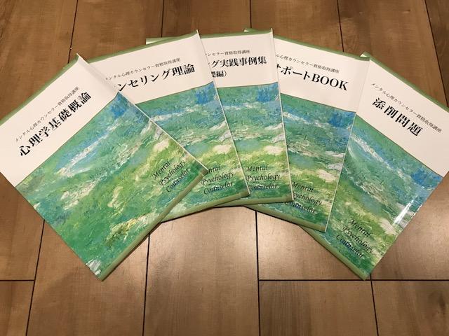f:id:shizennichi-zero:20181119181513j:plain