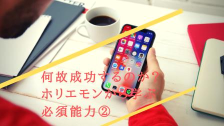 f:id:shizennichi-zero:20181209154739p:plain