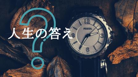 f:id:shizennichi-zero:20181210195755p:plain
