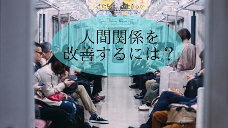f:id:shizennichi-zero:20181223122549p:plain