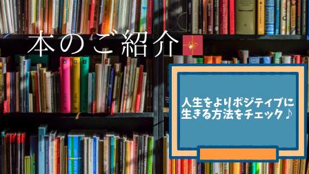 f:id:shizennichi-zero:20181226200827p:plain