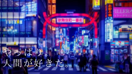 f:id:shizennichi-zero:20181227200942p:plain