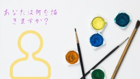 f:id:shizennichi-zero:20181231131102p:plain