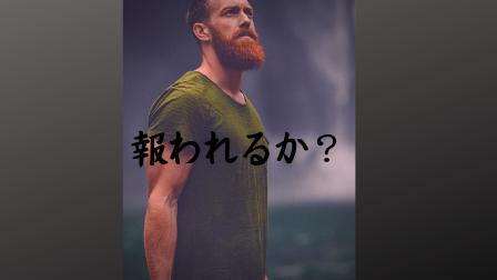f:id:shizennichi-zero:20190102132550p:plain