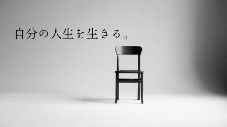 f:id:shizennichi-zero:20190202181304p:plain