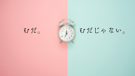 f:id:shizennichi-zero:20190208190424p:plain