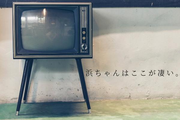 f:id:shizennichi-zero:20190308191728p:plain
