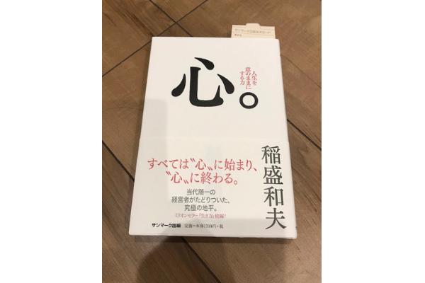 f:id:shizennichi-zero:20190810191744p:plain