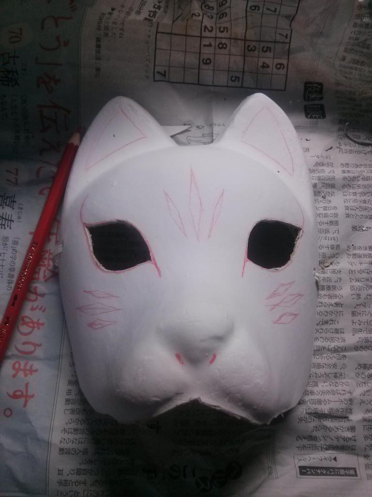 f:id:shizentiyuryoku:20161109223701j:plain