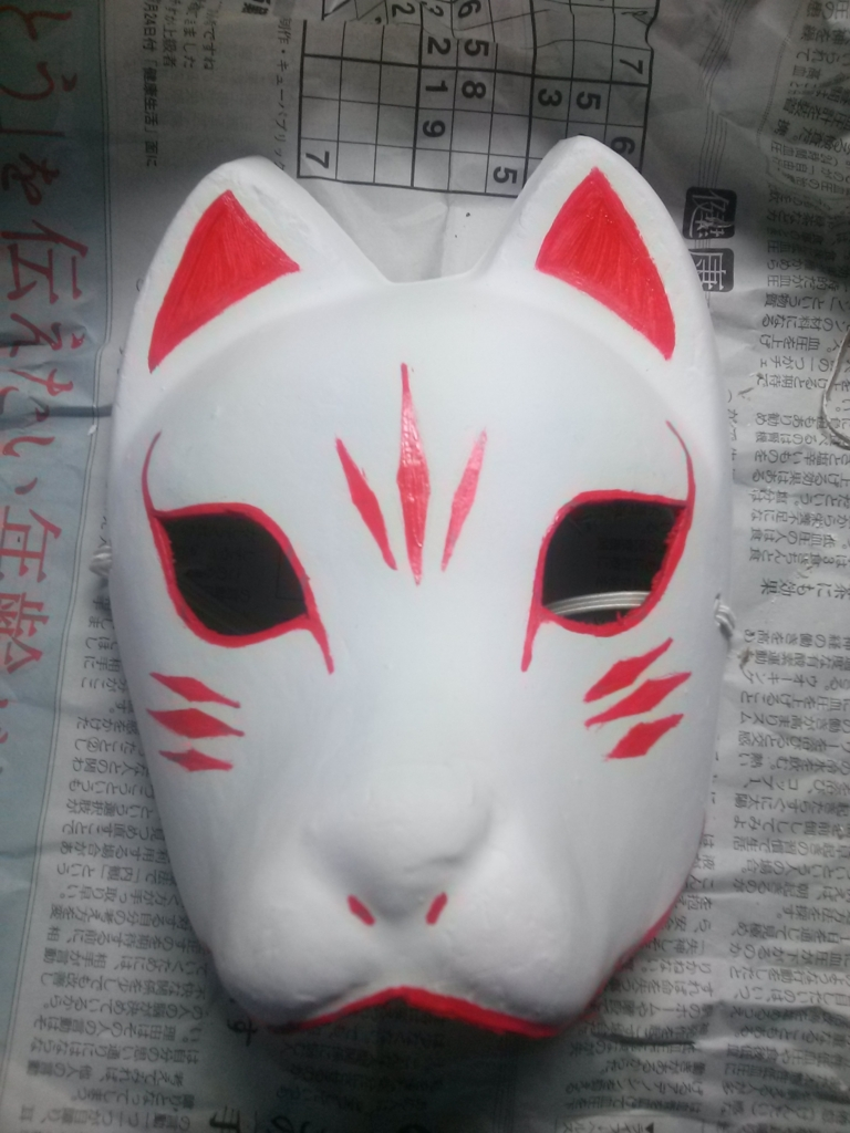 f:id:shizentiyuryoku:20161109224539j:plain