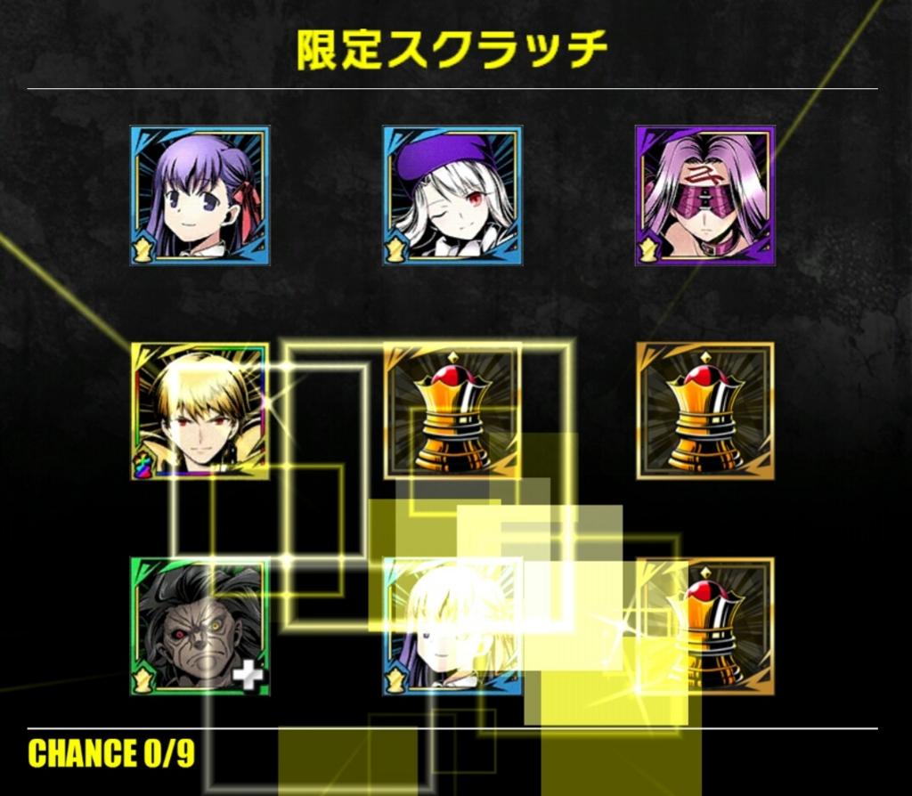 f:id:shizentiyuryoku:20170128002354j:plain