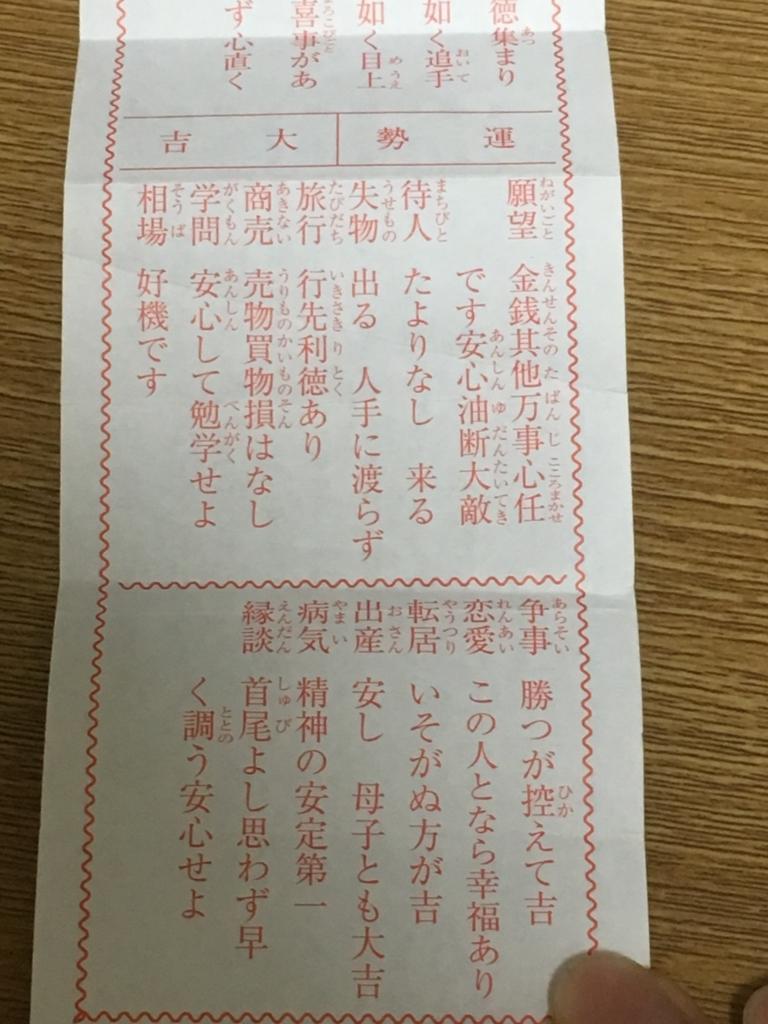f:id:shizhonglingyang:20180823020417j:plain