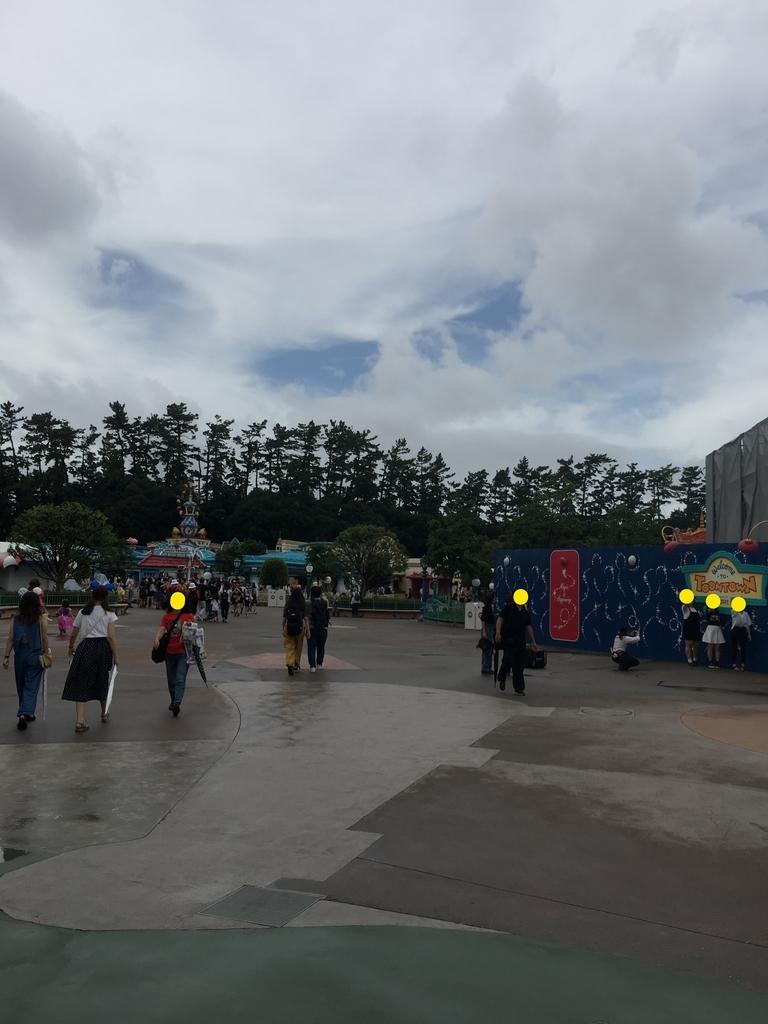 f:id:shizhonglingyang:20180908232831j:plain