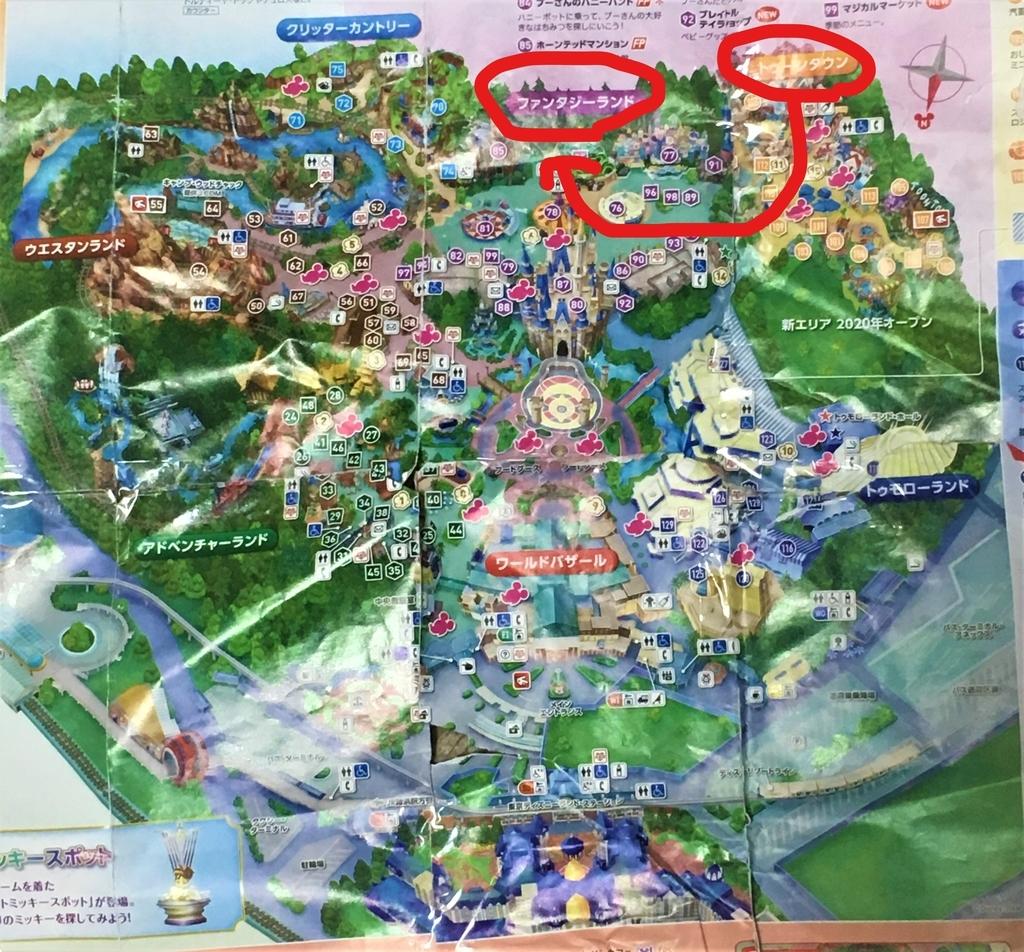 f:id:shizhonglingyang:20180909220152j:plain