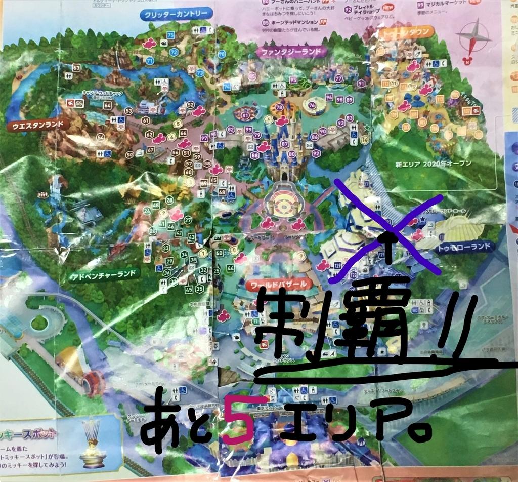 f:id:shizhonglingyang:20180909233920j:plain