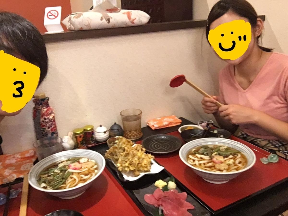 f:id:shizhonglingyang:20190925183756j:plain
