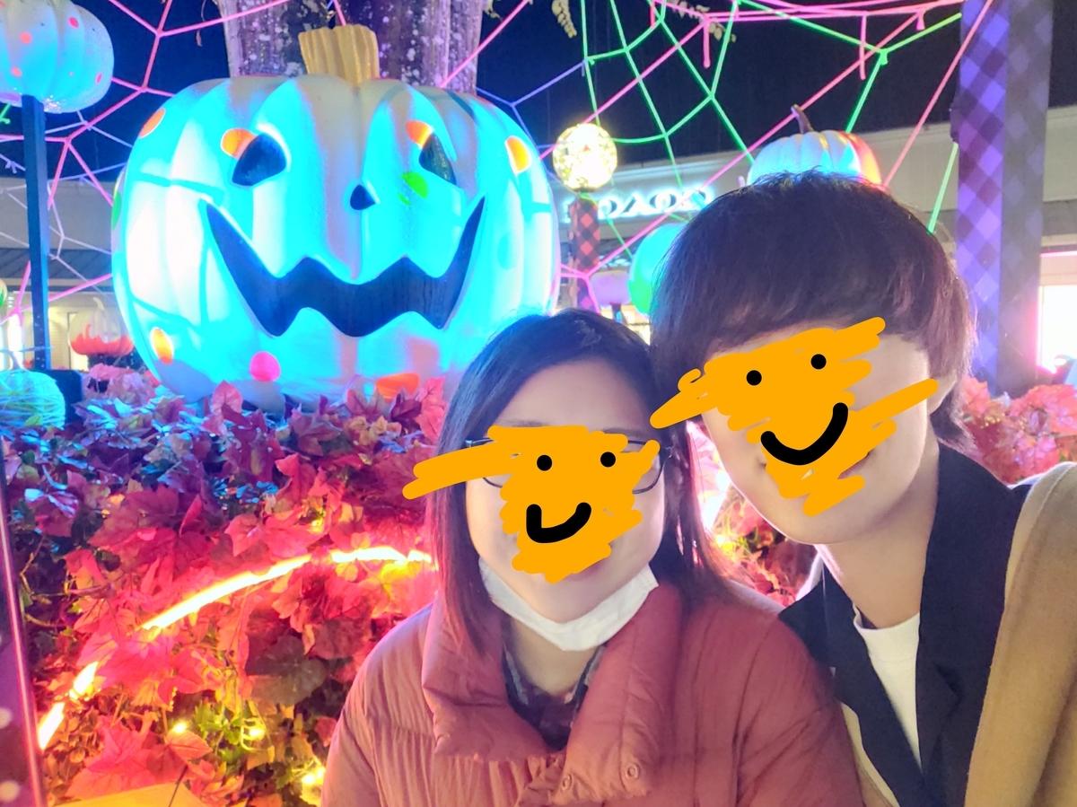 f:id:shizhonglingyang:20201027223605j:plain