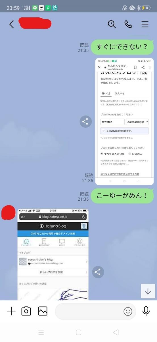 f:id:shizhonglingyang:20210116104831j:plain