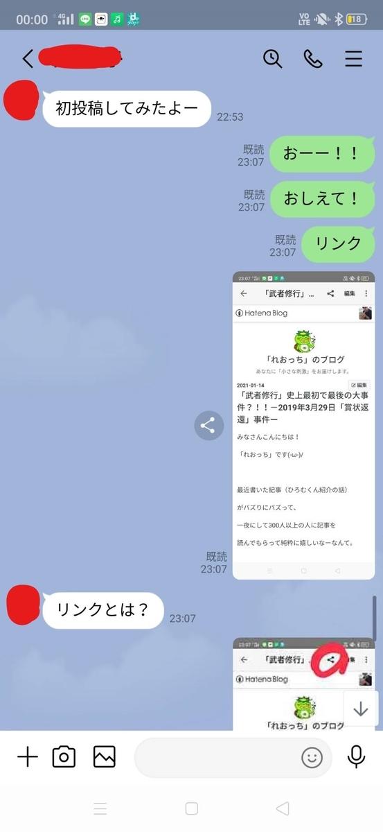 f:id:shizhonglingyang:20210116104950j:plain