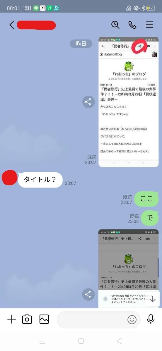 f:id:shizhonglingyang:20210116104957j:plain