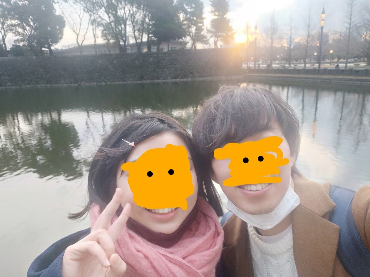 f:id:shizhonglingyang:20210307181547j:plain