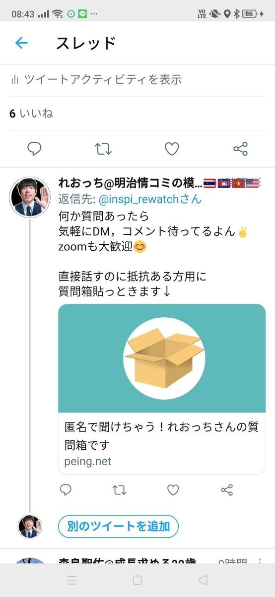 f:id:shizhonglingyang:20210405085253j:plain