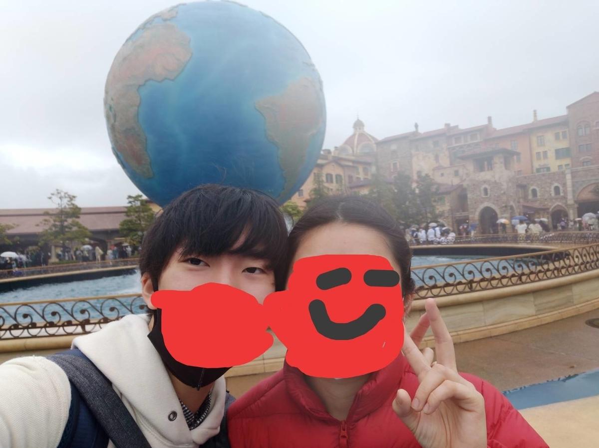 f:id:shizhonglingyang:20210425144836j:plain