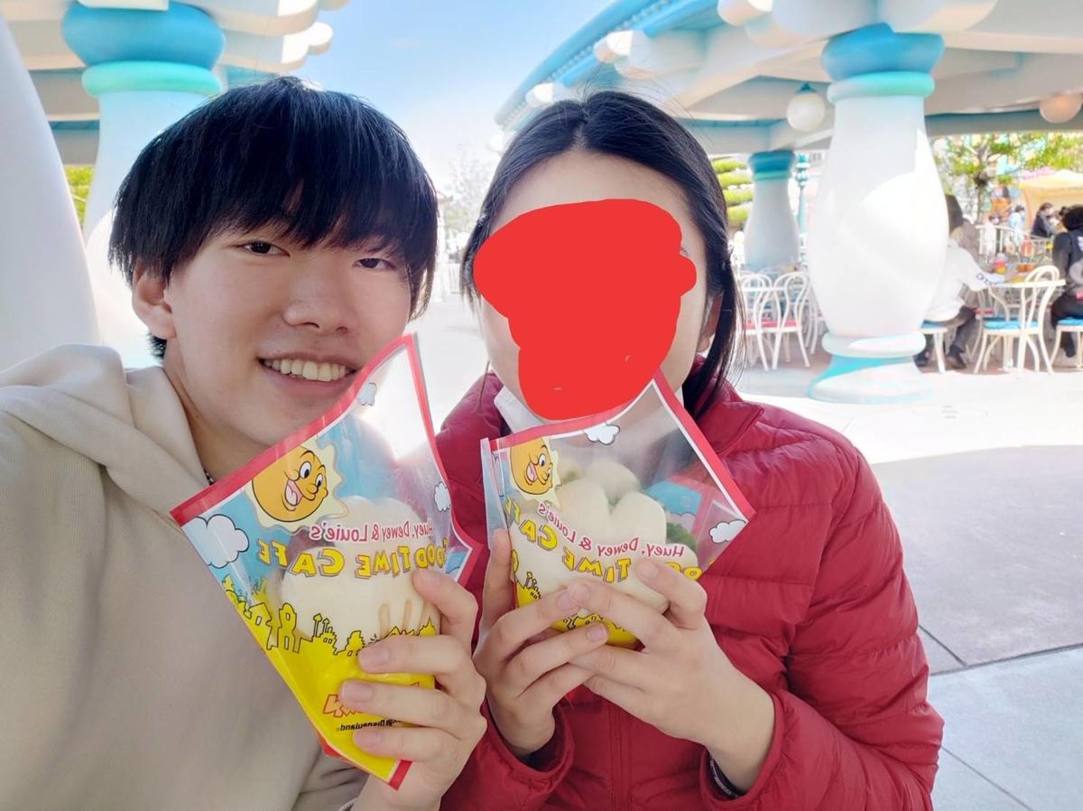 f:id:shizhonglingyang:20210621012920j:plain