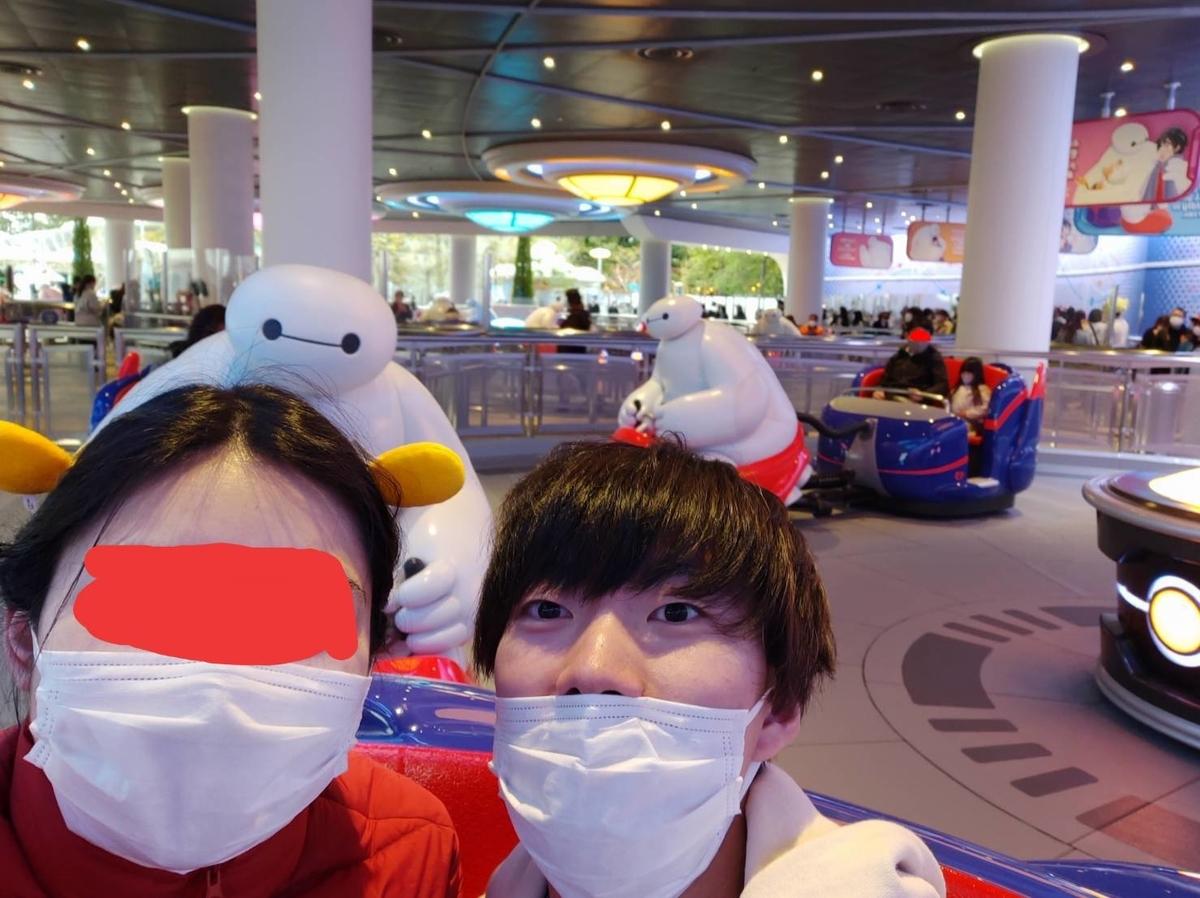 f:id:shizhonglingyang:20210622204552j:plain