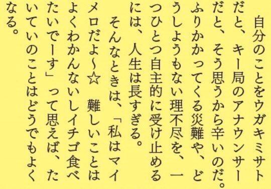 f:id:shizimimainichi:20180117104234j:plain