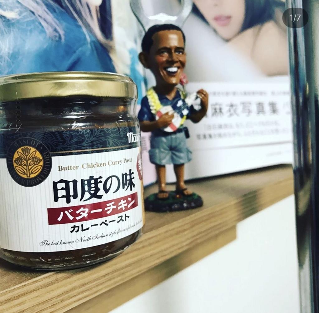 f:id:shizimimainichi:20180119140311j:plain