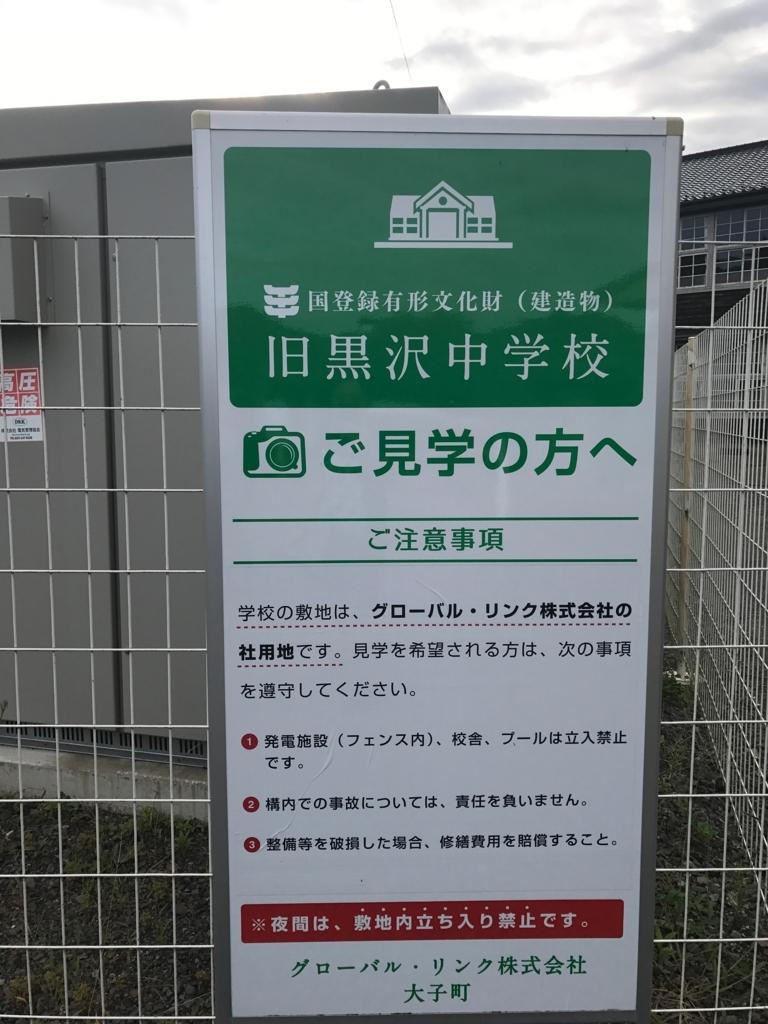 f:id:shizimimainichi:20180119161320j:plain