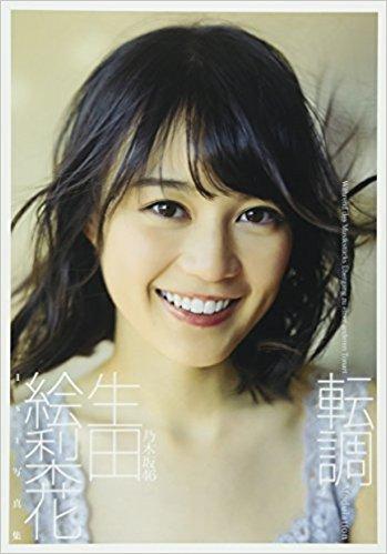 f:id:shizimimainichi:20180122120045j:plain