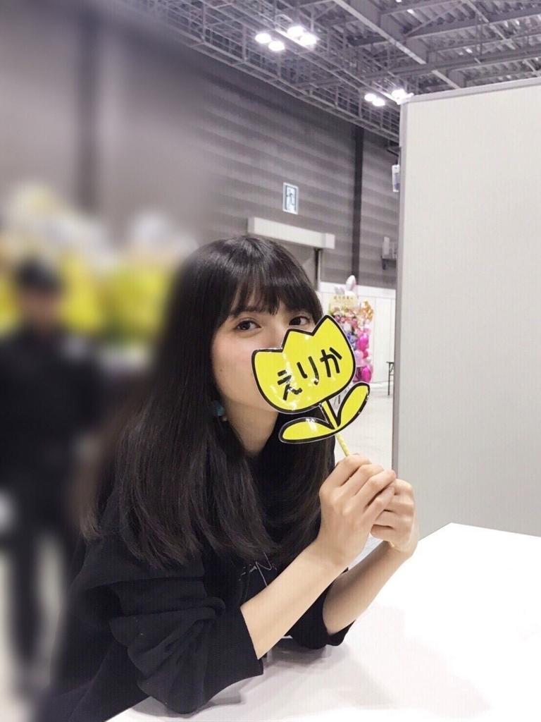 f:id:shizimimainichi:20180131123120j:plain