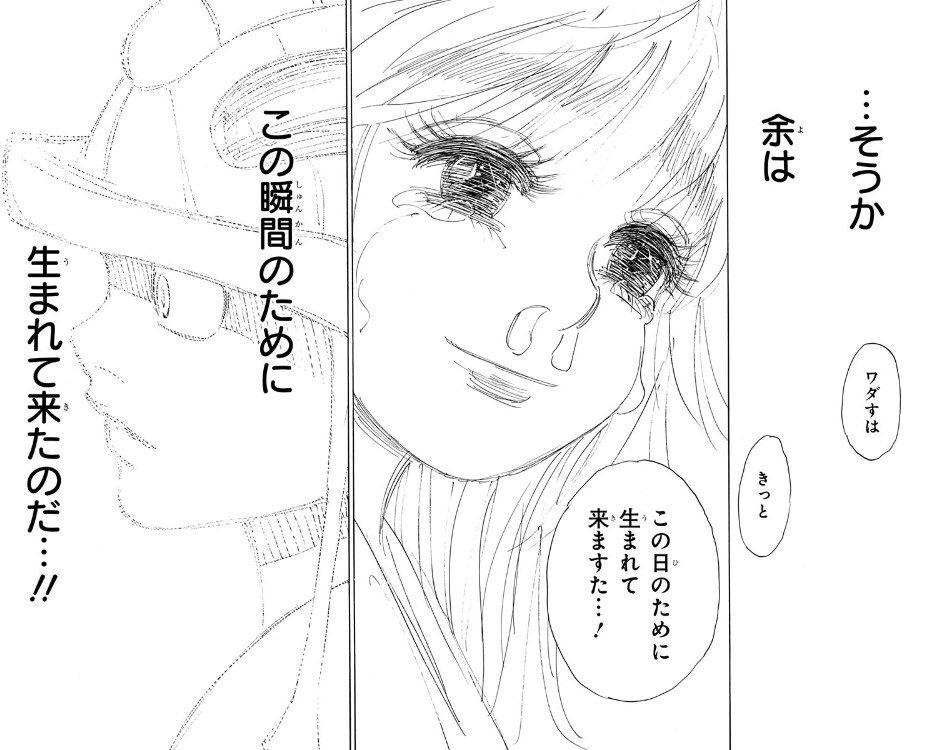 f:id:shizimimainichi:20180322110222j:plain