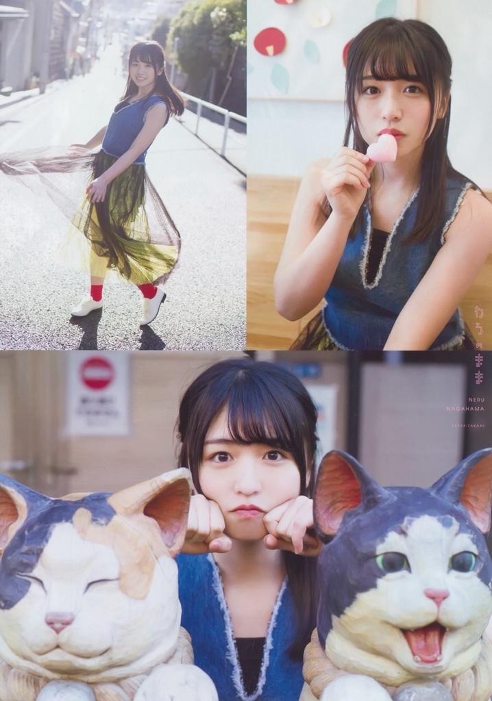 f:id:shizimimainichi:20180322110239j:plain
