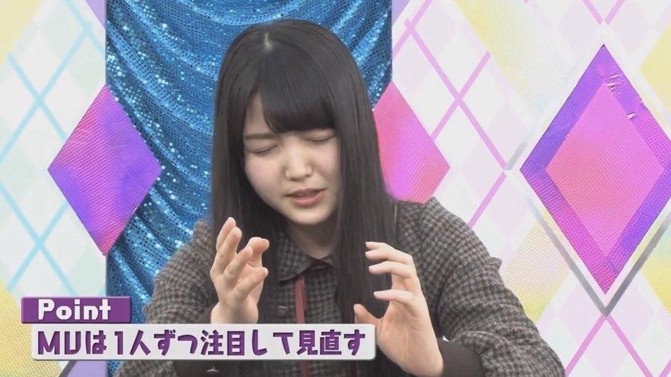 f:id:shizimimainichi:20180721002307j:plain
