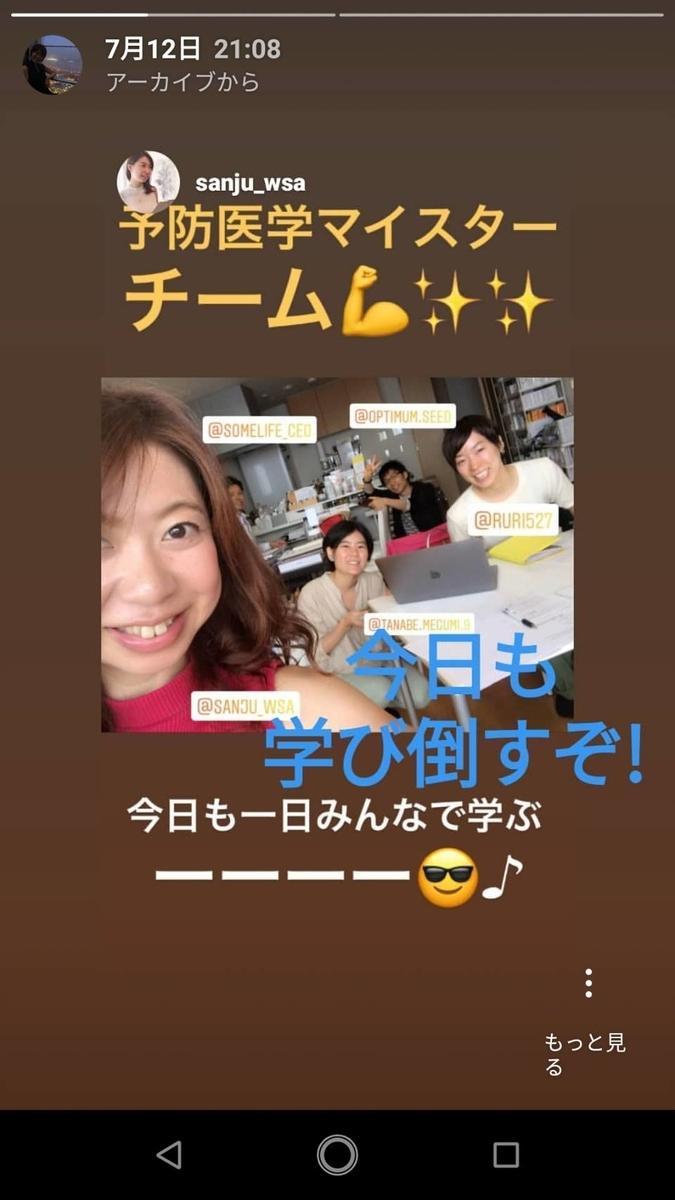 f:id:shizu10:20190729162722j:plain