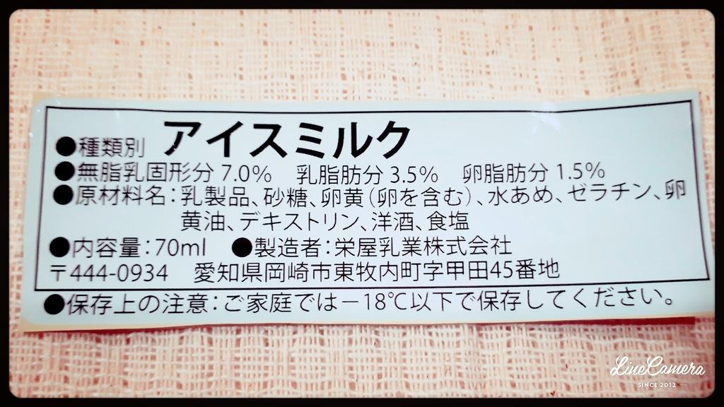 f:id:shizu3434:20180915233940j:plain