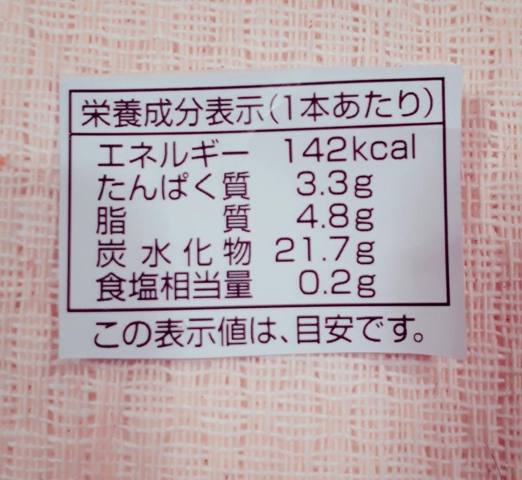 f:id:shizu3434:20180915234500j:plain