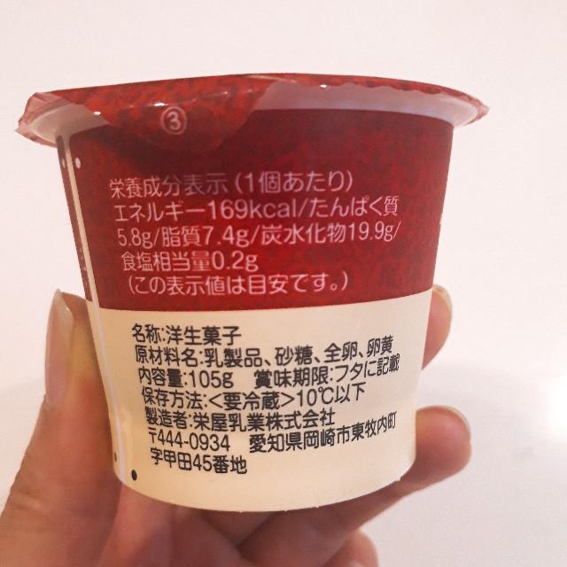 f:id:shizu3434:20180919204541j:image