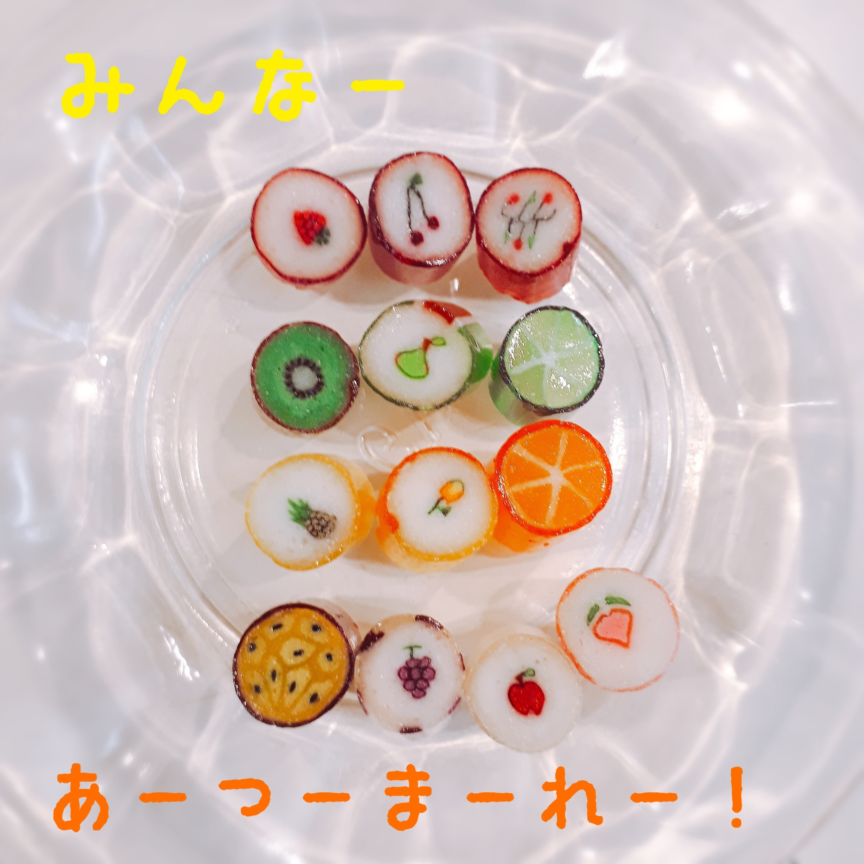 f:id:shizu3434:20180925005025j:image