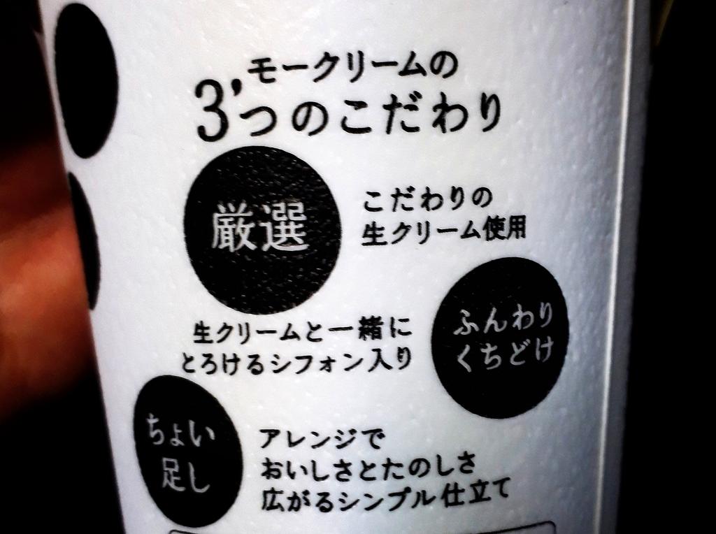 f:id:shizu3434:20181012232950j:plain