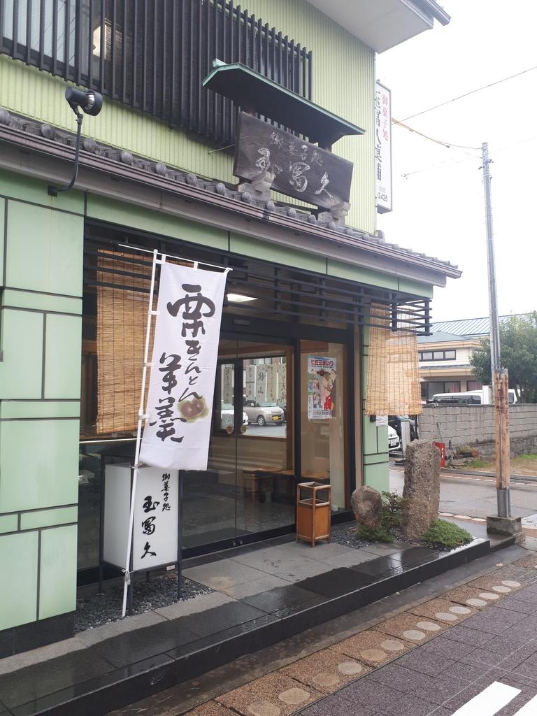 f:id:shizu3434:20181022200709j:plain